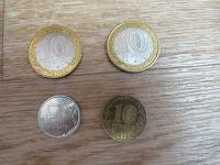 Отдается в дар монеты (челябинская область, владивосток и рубль)