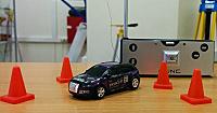 Отдается в дар Audi Q7 на радиоуправлении