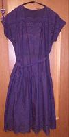 Отдается в дар Лёгкое хлопковое платье на 48-50 размер и рост от 170