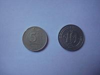Отдается в дар Монеты Турции.