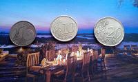 Отдается в дар евро монеты