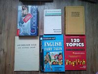 Отдается в дар Книги по английскому и немецкому языкам