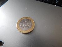 Отдается в дар Монетка Тюменская область.