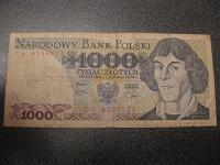 Отдается в дар 1000 zlotych
