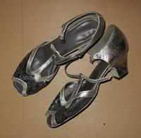 Отдается в дар туфли для танцев…