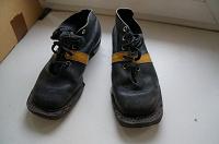 Отдается в дар Лыжные ботинки