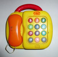 Отдается в дар Игрушка электронная детская
