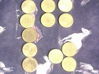 Отдается в дар Монеты 10 рублевые ГВС