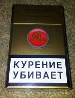 Отдается в дар ЯВА сигареты. запечатанная пачка