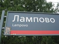 Отдается в дар Пятьдесят значков из Лампово