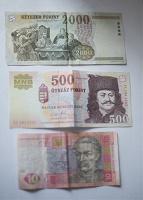 Отдается в дар Деньги иностранные