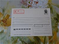 Отдается в дар Почтовая карточка из СССР