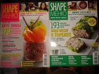 Отдается в дар Журналы готовка Shape