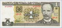 Отдается в дар Куба