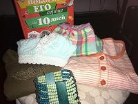 Отдается в дар радости для девочки подростка: Маечки, милая одежда для дома, браслет, бюстик, наивная книжка.