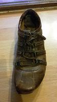 Отдается в дар зашибические ботинки-кроссы 40