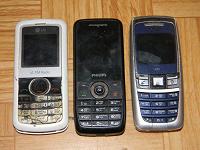 Отдается в дар Старые мобильные телефоны в коллекцию