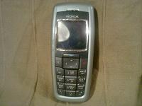 Отдается в дар Мобильный телефон Nokia 2600