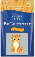 Отдается в дар Наполнитель для кошачьего туалета