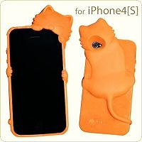 Отдается в дар Чехол «Рыжий кот» для iPhone 4/4S