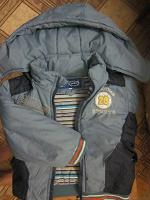 Отдается в дар осенний костюм мальчику86-92