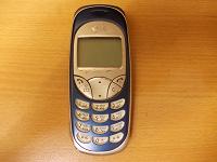 Отдается в дар Мобильный телефон LG B1300