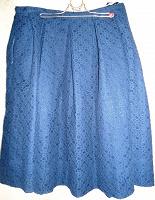 Отдается в дар Синяя гипюровая юбка