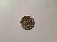 Отдается в дар Монетка!