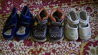 Отдается в дар Детская обувка