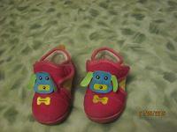 Отдается в дар Детские ботиночки