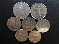 Отдается в дар арабский монетный «цветок»