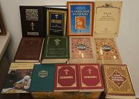 Отдается в дар Книги. Дар для православных