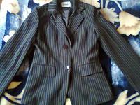 Отдается в дар три пиджака