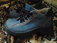 Отдается в дар кроссовочки-ботиночки