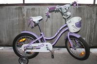 Отдается в дар Велосипед Trek Mystic 16