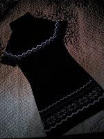 Отдается в дар Платье туника