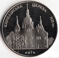 Отдается в дар Зимний дар- Монеты Украины