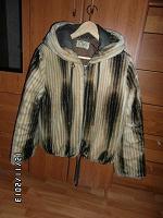 Отдается в дар Меховая куртка