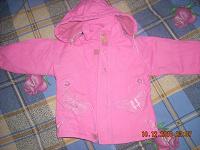 Отдается в дар Курточка для малышки