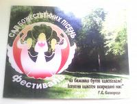 Отдается в дар Фоторамка- магнит «Караван» и магнитик галереи «АВЭК» «Я чемпион!»