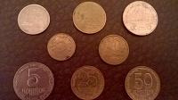 Отдается в дар Монеты для начинающего коллекционера