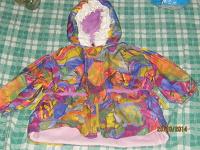 Отдается в дар отдам осеннюю курточку для девочки на 1-1,5 года