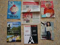 Отдается в дар Журналы на разных языках.