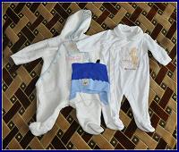 Отдается в дар Одежда для малютки