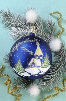 Отдается в дар Рождественский дар!))