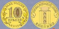 Отдается в дар ГВС Колпино 2014г.