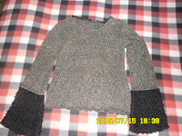 Отдается в дар Юбка и свитер
