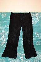 Отдается в дар Спортивные штаны для девушки