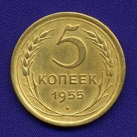 Отдается в дар Монеты СССР период ДО 61 года