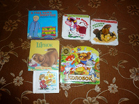 Отдается в дар Детские книжечки